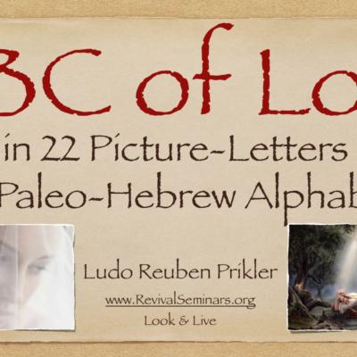 Paleo-Hebrew Archives • Revival Seminars